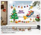 B彩1700【雪橇聖誕老公公裝飾】Merry Christmas聖誕壁貼