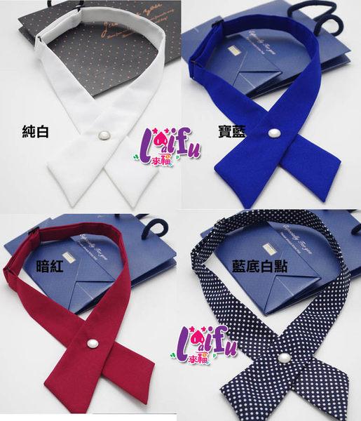 ★草魚妹★k908領結超多色新郎十字交叉領結男女通用領帶,售價99元