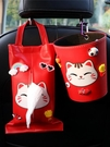 汽車紙巾掛袋車載抽紙盒掛式網紅創意可愛玩偶車用包車內車上裝飾
