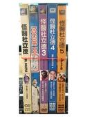 挖寶二手片-C05--正版DVD-電影【怪醫杜立德1+2+3+4+5 套裝系列5部合售】-(直購價)