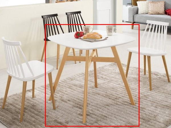 休閒桌椅 MK-489-1  溫蒂2.6尺休閒桌(白色)【大眾家居舘】