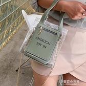 果凍包 斜挎包百搭手提透明包包女清新簡約果凍  【快速出貨】