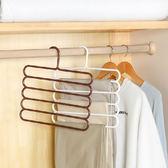 ✭慢思行✭【N314】防滑多功能褲架 多層 家用 衣櫃 魔術掛 圍巾 收納 掛架 掛曬 宿舍
