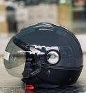 海鳥安全帽,GOGORO安全帽/PN781/限量款/深水泥灰/平面黑皮革