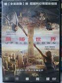 影音專賣店-E11-046-正版DVD*電影【顛倒世界】-克絲汀鄧斯特*吉姆史特格斯