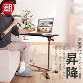 【C est Chic】希爾頓昇降機能桌-胡桃木紋