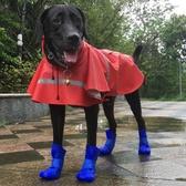 狗狗雨鞋中型大型犬金毛拉布拉多薩摩耶大狗高筒鞋子四季防水腳套 【薇薇】