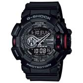 【CASIO】 G-SHOCK玩色領域撞色運動錶-黑(GA-400-1B)