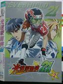 挖寶二手片-X24-129-正版DVD*動畫【光速蒙面俠(2)】-國語發音