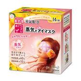 美舒律蒸氣眼罩完熟柚香14片【康是美】