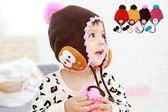 秋冬新款~韓國兒童寶寶可愛保暖毛線毛球球球帽 貓頭鷹護耳帽 多色《生活美學》