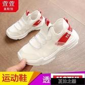 兒童棉鞋休閒鞋 兒童寶寶運動鞋女童鞋子男童透氣網面幼兒園小白網鞋白色休閒FG123 快速出貨