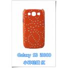 [ 機殼喵喵 ] Samsung Galaxy S3 i9300 手機殼 三星 外殼 小碎花鑽 紅色