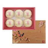 康鼎招牌綠豆椪6入禮盒--2012蘋果日報季軍