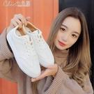小白鞋 繫帶女平底板鞋女鞋厚底單鞋運動鞋子休閒鞋「七色堇」