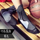 籃球襪足球襪運動男長襪中筒高筒毛巾高幫跑步【奇趣小屋】
