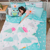 【BELLE VIE】台灣製精梳棉雙人床包被套四件組 -雲朵
