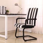 電腦椅電腦椅家用書桌椅現代簡約會議椅轉椅升降座椅弓形辦公椅子聖誕狂歡好康八折