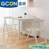 摺疊餐桌 小戶型家用折疊餐桌多功能簡易小型北歐簡約現代6人伸縮吃飯桌子 麗人印象 免運