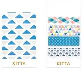 日本 KITTA 攜帶型和紙膠帶/Basic系列-幾何圖案【HITOTOKI 文房具】