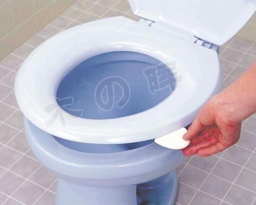 【協貿國際】便捷馬桶提蓋器把手(10入)