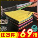 衣服疊衣板 文件收納架 行李箱衣櫃整理收...
