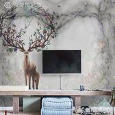 歐式電視背景墻3d創意墻紙客廳壁紙鹿臥室墻布北歐立體5d凹凸壁畫 中秋節好康下殺igoigo