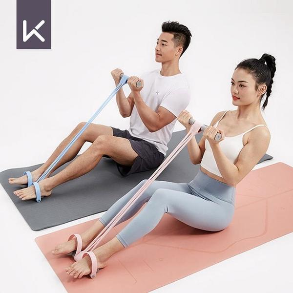拉力器 Keep彈力繩腳蹬拉力器多功能家用健身仰臥起坐瑜伽健身器材普拉提 夏季新品