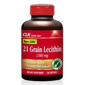CLK健生生技 卵磷脂 (非基因改造黃豆)  100 粒
