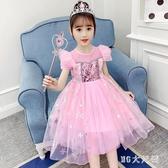 短袖連身裙6夏裝小孩公主裙子7蓬蓬紗裙洋氣夏天8歲女孩小禮服 EY11796 【MG大尺碼】