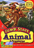 [106美國暢銷兒童軟體] JumpStart Animal Adventures