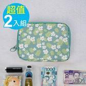 【韓版】超質感280T加厚防水雙層護照包/收納包-二入組(小白花+粉色)