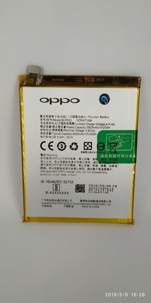 【保固一年】OPPO R9S Plus CPH1611 內置電池 現貨 BLP623