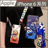 【餅乾怪獸】iPhone 6s 6 Plus 可愛卡通手機殼 情侶款 掛繩 背帶 送支架 四角防摔軟殼 保護殼 保護套