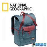 National Geographic NG 澳大利亞 AU 5350 國家地理頻道 Australia NG AU5350雙肩後背包【正成公司貨】