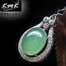 【KMK天然寶石】10克拉(南非辛巴威天...