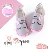 月子鞋夏季產婦用品薄款室內厚底包跟夏天透氣孕婦拖鞋 IP158『寶貝兒童裝』