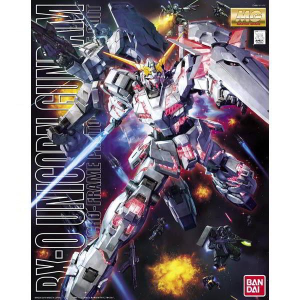 鋼彈UC BANDAI組裝模型 MG 1/100 RX-0 UNICORN 獨角獸鋼彈(毀滅模式) 劇場版OVA配色