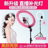 補光燈 led美顏補光燈直播環形燈嫩膚瘦臉化妝攝影紋繡手機自拍拍照視頻