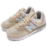 New Balance 復古慢跑鞋 574 NB 米白 咖啡 麂皮 麻布 運動鞋 女鞋【PUMP306】 ML574BSBD