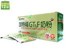 加特福GT&F奶粉調節血糖12盒