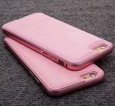 [24hr 火速出貨] 蘋果 iphone6 plus i6s 皮質 4.7吋 5.5吋 手機套 手機殼 蘋果 i6sp 超薄 金屬殼