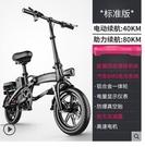 斯洛克新國標折疊電動自行車鋰電池代步代駕...