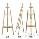 倫勃朗木制畫架展示支架式摺疊素描水粉油畫兒童實木質畫板架套裝 小時光生活館