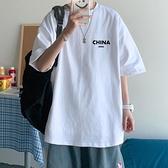 夏季短袖T恤男港風潮牌圓領字母上衣潮流寬鬆休閒百搭半袖體恤衫 幸福第一站