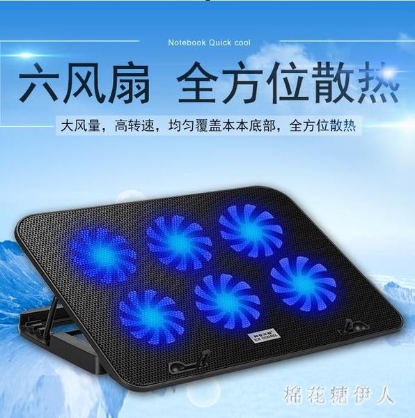 筆電散熱器14寸15.6寸筆電游戲手提電腦降溫底座排風扇支架板墊靜音風冷PH4224【棉花糖伊人】