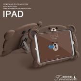 平板保護套-卡通新ipad air2保護套Pro平板10.2硅膠mini1/3/5 提拉米蘇