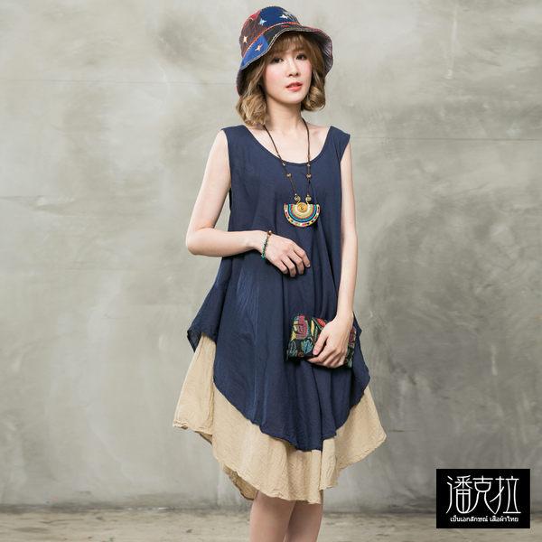 假兩件層次連身裙(深藍)-F【潘克拉】