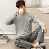 男士睡衣長袖純棉春秋季青年中年秋冬款可外穿全棉冬季家居服套裝