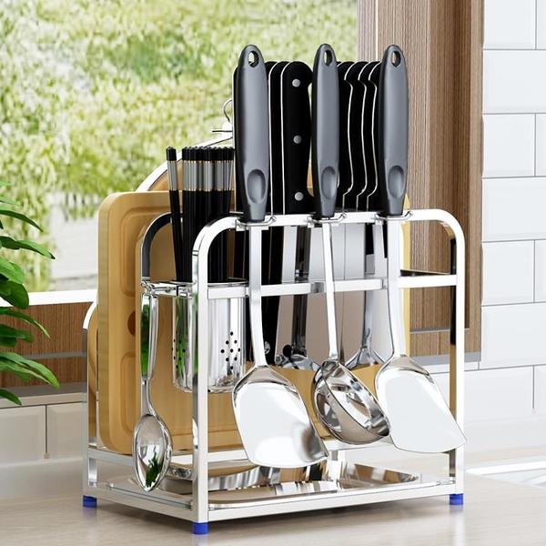 304不銹鋼刀架加寬砧板架廚房一體收納架簡約家用菜刀架鍋鏟刀座